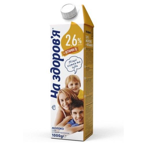 Молоко На здоровье
