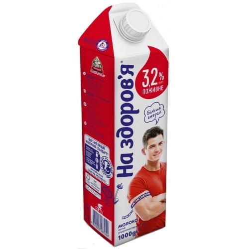 Молоко На здоровье 3,2