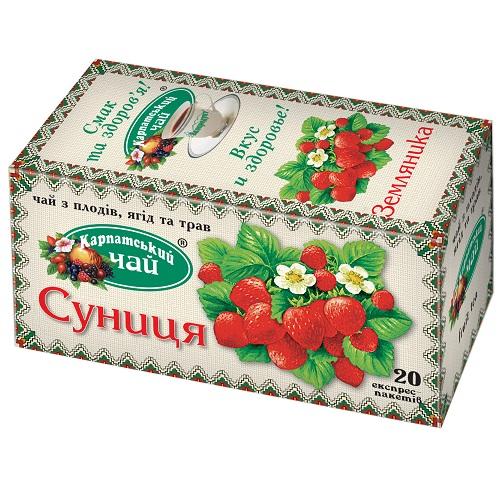Чай Карпатский Земляника