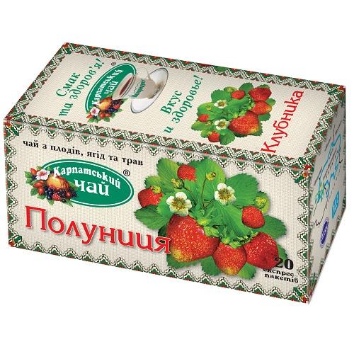 Чай Карпатский Клубника