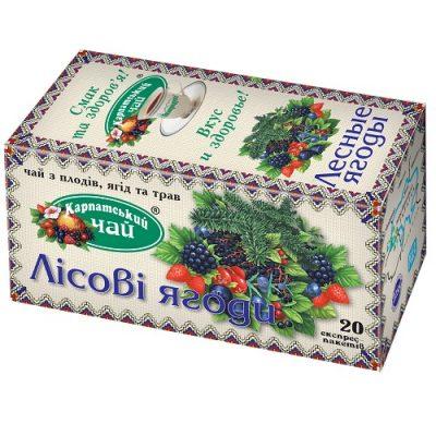 Чай Карпатский Лесная Ягода