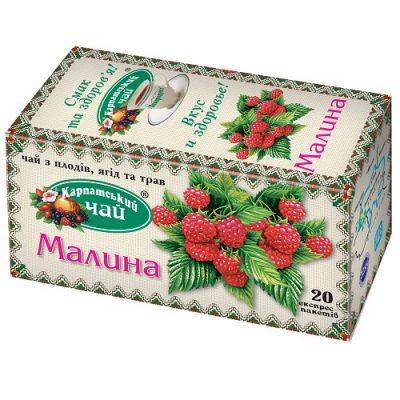 Чай Карпатский Малина