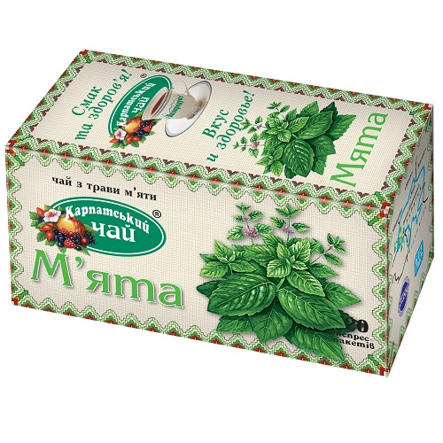 Чай Карпатский Мята