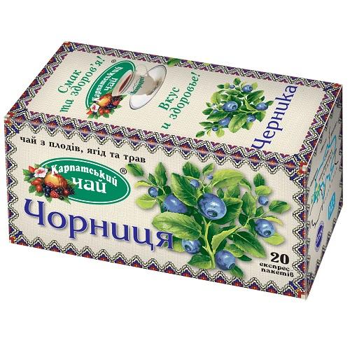 Чай Карпатский Черника