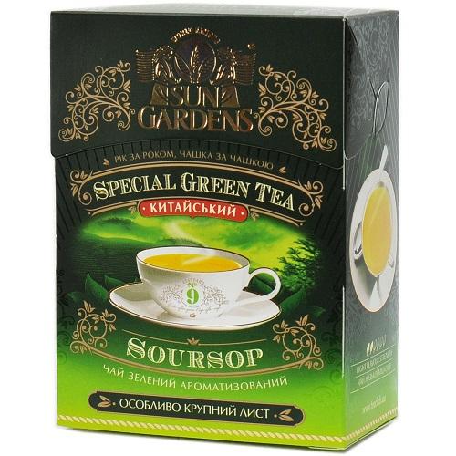 Чай Sun Gardens Саусеп 100 г