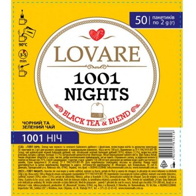 Чай Lovare 1001 Nights 50 пакетов