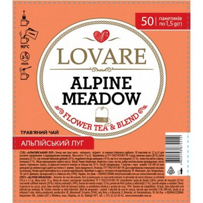 Чай Lovare Alpine Meadow 50 пакетов