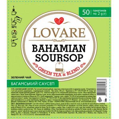 Чай Lovare Bahamian Soursop 50 пакетов