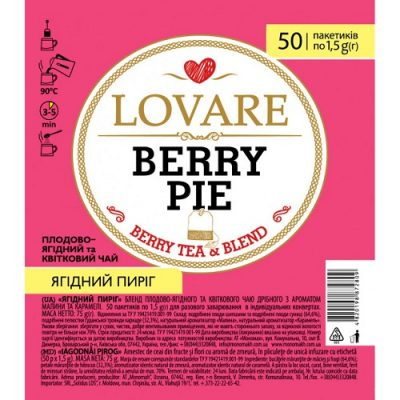 Чай Lovare Berry Pie 50 пакетов