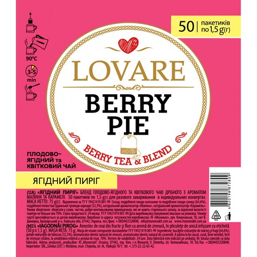 Чай Lovare Berry Pie 50 пакетов