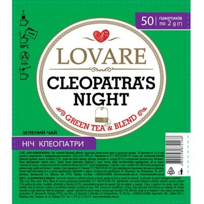 Чай Lovare Cleopatras Night 50 пакетов