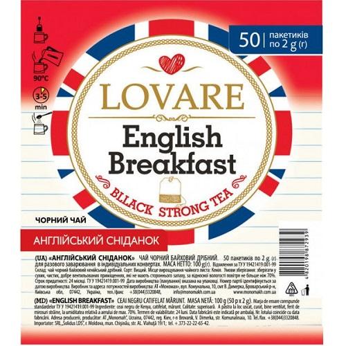 Чай Lovare English Breakfast 50 пакетов