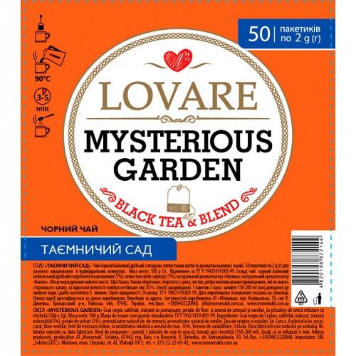Чай Lovare Myrterious Garden 50 пакетов