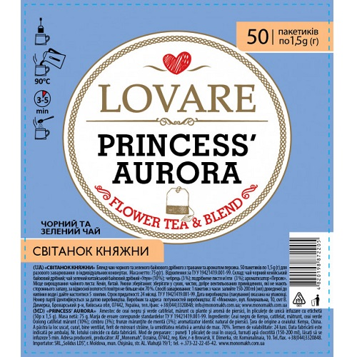 Чай Lovare Princess Aurora 50 пакетов