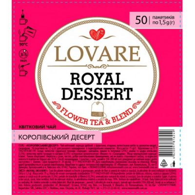 Чай Lovare Royal Dessert 50 пакетов