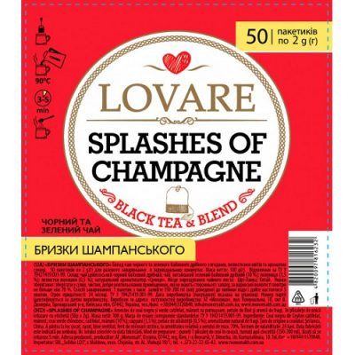 Чай Lovare Splashes of Champagne 50 пакетов