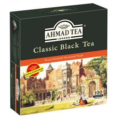 Ahmad Tea Classic Black 100 пакетов
