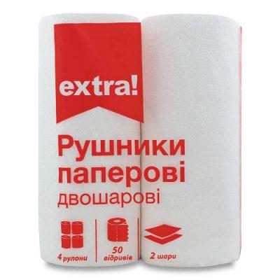Полотенца Extra белые 2-ух слойные 4 шт