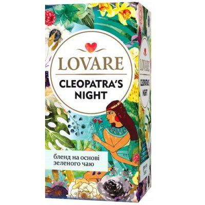 Чай Lovare Cleopatras Night 24 пакетов